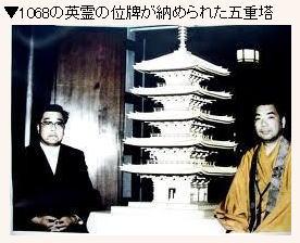 昭和天皇の独白録、行幸 ...