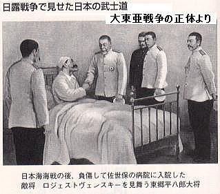 日本の英雄、江田島、海軍兵学校
